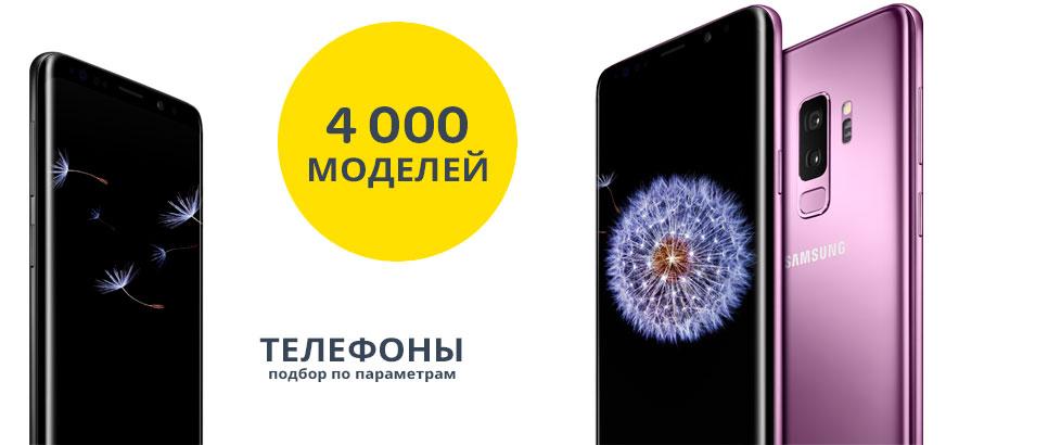 Модели онлайн грозный михайличенко артем